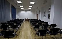 Готель НТОН - Конференц-зал №2, фото 1