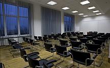 Готель НТОН - Конференц-зал №2, фото 2