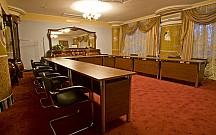 Готель НТОН - Конференц-зал VIP, фото 1