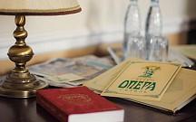 Готель Опера - Номери та ціни готелю #5